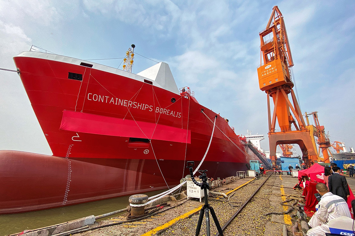 CONTAINERSHIPS BOREALIS Launch