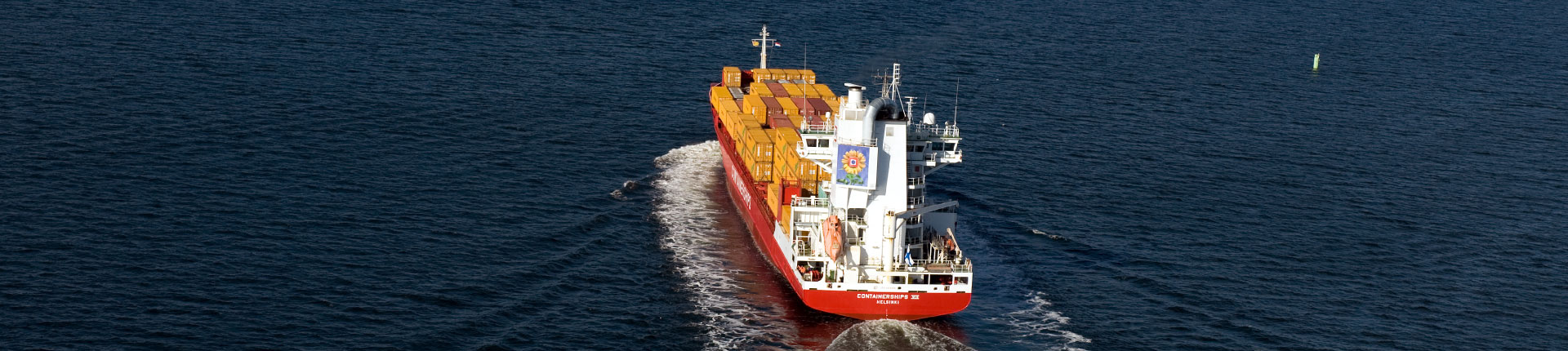 vessel search