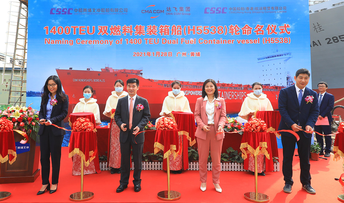 Naming ceremony for CONTAINERSHIPS BOREALIS
